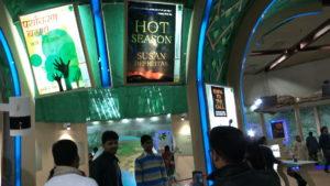 Hot Season NDWBF